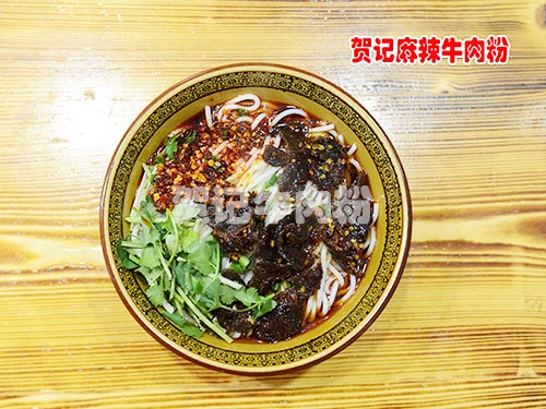 """2016年米乐m6app官网市""""十佳牛肉米粉烹饪技术标兵"""""""