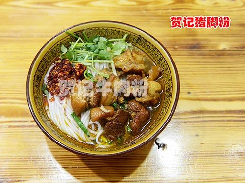 热烈庆祝湖南米乐m6app官网米乐m6app餐饮管理有限公司网站正式上线!!!