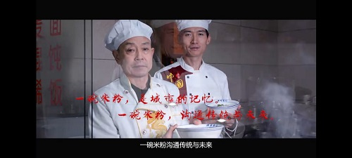 湖南米乐m6app官网米乐m6app餐饮管理有限公司,米乐m6app官网米粉,小吃